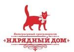 """Интерьерный магазин """"Нарядный Дом"""""""