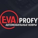 Автоковрики Чебоксары EVA