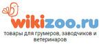Wikizoo
