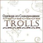 Trolls Одежда из Скандинавии