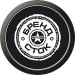 brand-and-stock.ru