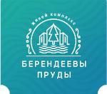ЖК «Берендеевы пруды» расположен