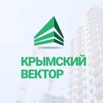 Крымский Вектор
