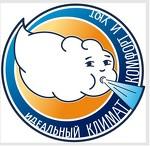 ООО Оборудование Инженерных Систем
