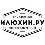 Илюхин.ру / Комплексный интернет-маркетинг