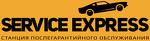 """Станция обслуживания автомобилей """"Service Express"""""""