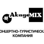 Концертно-туристическая компания АкадеМИКС