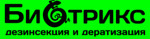 Санитарная Служба Биотрикс