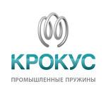 """ООО""""Крокус"""" Промышленные Пружины."""