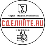 Сделайте.ru - студия - магазин 3D технологий
