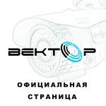 """""""Вектор"""" специализированный магазин систем безопасности"""