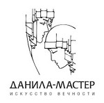 """Камнеобрабатывающая фабрика """"Данила-Мастер"""""""