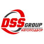 DSS Group автоподбор