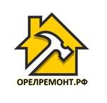Орловская ремонтная компания