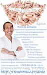 Магистр медицины «Стоматология» Абдо Хуссейн Али
