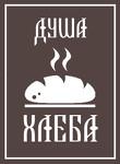 """Пекарня кофейня """"Душа хлеба"""""""