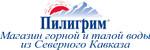 Пилигрим - бесплатная доставка питьевой воды по г. Саратову и области