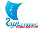 ООО «ТК «ГИН-Сервис»