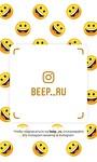Be-ep.ru