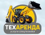 """ООО """"Техаренда Краснодар"""""""