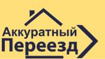 "ООО ""Грузоперевозки"""