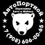 """Ателье """"АвтоПортной"""""""