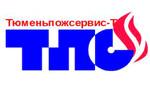 ООО «Тюменьпожсервис-Т»