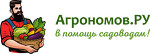 Агрономов.РУ