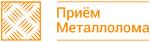 Прием металлолома в Санкт-Петербурге