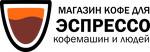 Интернет-магазин Espresso.spb.ru