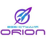 Веб-студия «Орион»