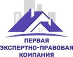 """ООО """"Первая Экспертно-Правовая Компания"""""""