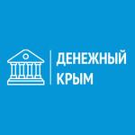 ООО МКК Денежный Крым