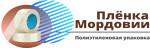 ООО Плёнка Мордовии