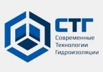 СТГ Гидроизоляция в Перми