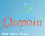 Питомник растений Славянский Ландшафт СПБ.