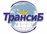"ООО ""Трансиб"""