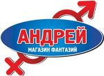 магазин Андрей