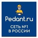 Сервисный центр Pedant.ru