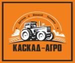 Каскад-Агро