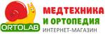 Интернет-магазин Медтехника и ортопедия Ortolab
