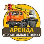 ИП Никифоров В. А.