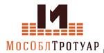 """ООО """"""""Мособлтротуар"""""""