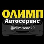 Автосервис Олимп