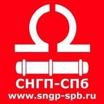 ООО «СНГП-СПб»