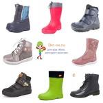 Детос, интернет магазин детской обуви в Брянске