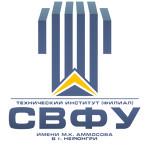 Технический институт (филиал) ФГАОУ ВО СВФУ в г. Нерюнгри