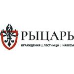 Производственная компания «РЫЦАРЬ»