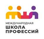 ООО «Международная Школа Профессий»