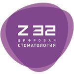 Клиника цифровой стоматологии Z32